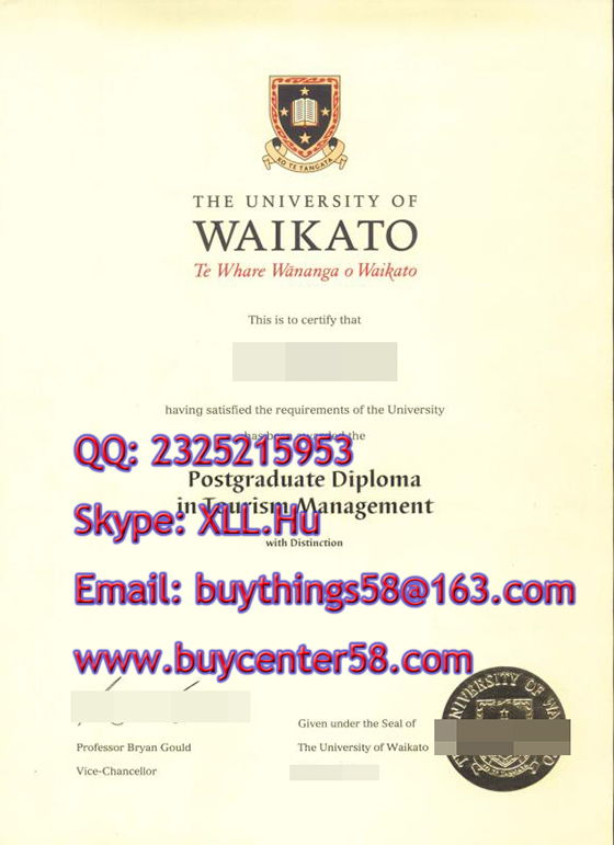University of Waikato fake degree