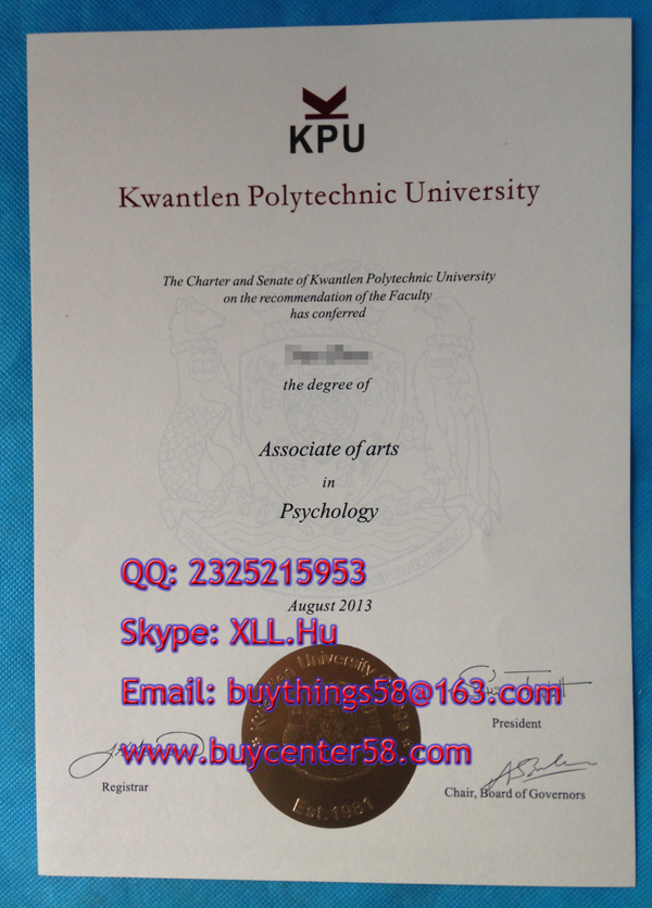 buy KPU degree