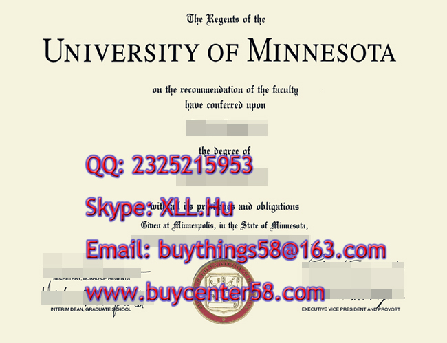 University of Minnesota fake diploma